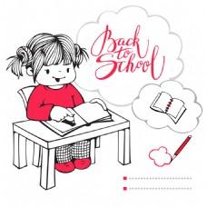 读书学习的孩子插画