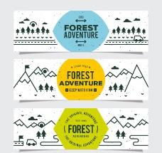 扁平手绘森林探险插画