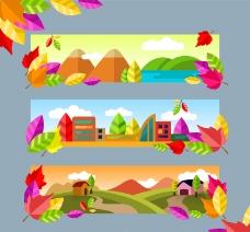 3款秋季自然风景插画