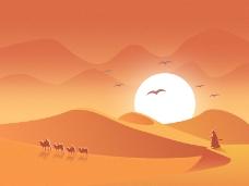 沙漠黄昏插画