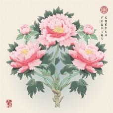 粉色工艺牡丹花插画