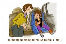 儿童乘车使用安全座椅坐垫