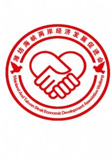 潍坊海峡两岸经济发展促进会logo