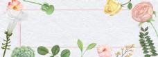 简约时尚手绘花朵banner背景