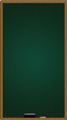 简约黑板H5背景素材