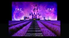 紫色薰衣草浪漫城堡婚礼效果图
