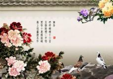 牡丹花鸟中式工笔画背景墙