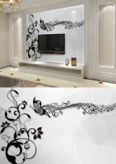 现代简约黑白线条花纹蝴蝶音符简洁背景墙