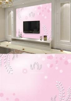 现代浪漫简约粉色花纹简约欧式背景墙