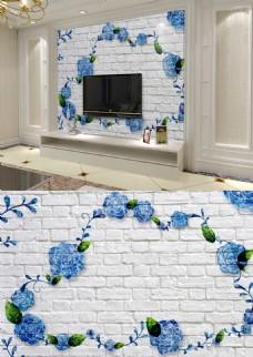 现代浪漫蓝色花砖墙花纹背景墙
