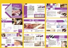 钢琴培训画册