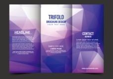 紫色几何背景企业宣传单