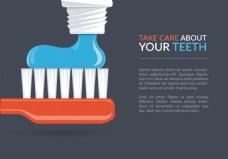 牙科保健宣传单设计