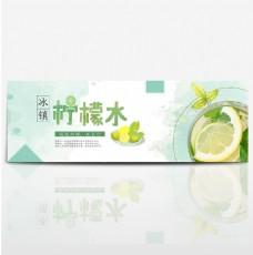 淘宝天猫电商夏日美食饮料果汁清新手绘海报