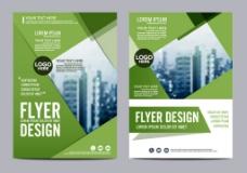 时尚绿色建筑商务宣传单矢量素材