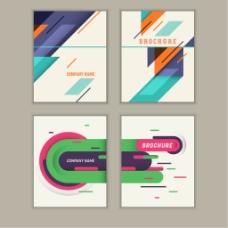 创意简约几何时尚画册杂志封面