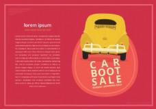 创意扁平汽车促销活动海报宣传单