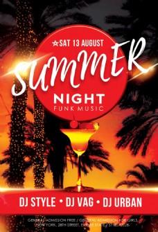 高档黄昏夏季夏天派对活动宣传海报
