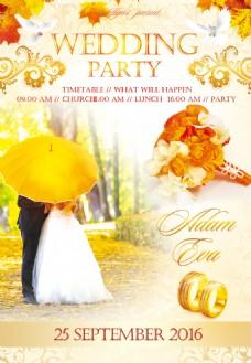 秋季唯美珠宝婚庆海报设计