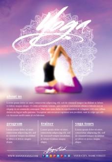 紫色唯美瑜伽健身宣传海报