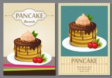 手绘文艺甜点美食宣传海报