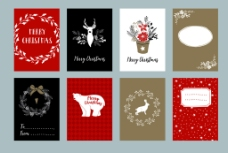 白色圣诞节素材季节贺卡片素材eps矢量