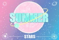 星空summer艺术字