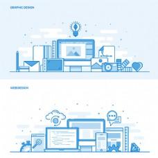一组扁平化蓝色创意办公精品图标素材
