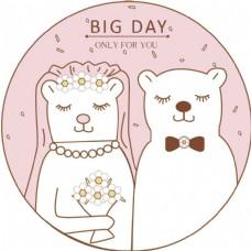 卡通熊婚礼图标