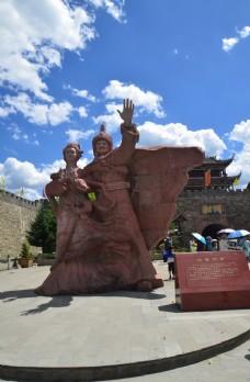 汉藏和亲雕像