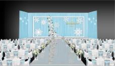 蓝色雪花婚礼