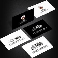 豆制品logo名片 石磨