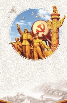 中国人民解放军90周年