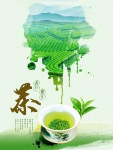 清新绿茶促销海报