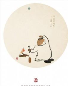 中国风禅意道教文化