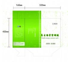 养生能量空调被包装盒