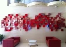 敬老院大厅艺术墙