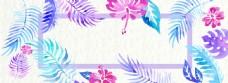 浪漫七彩手绘树叶banner背景