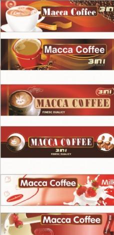 咖啡粉包装设计