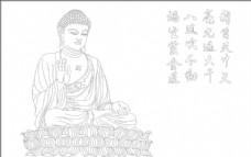 佛像 佛祖