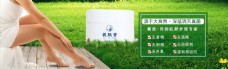 banner图
