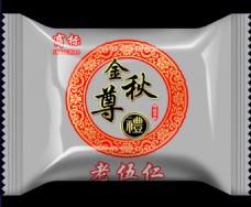金秋尊礼-月饼包装