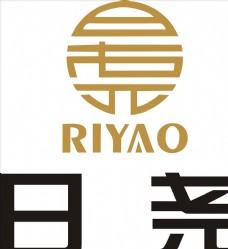 日尧logo