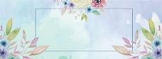 清新淡雅时尚手绘花朵banner海报背景