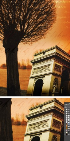 房地产海报 广告设计 商业地产
