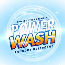 浅蓝色清新环形线条洗涤清洁产品