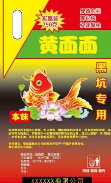 黄面面 鱼饵