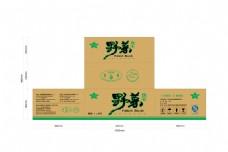 野菜饼干包装纸箱设计展开图