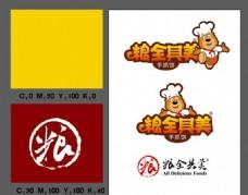 粮全其美小熊人物logo