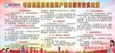 旬阳县教育扶贫政策